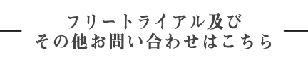 toi_title-2-150324